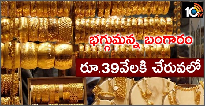 gold rates hike