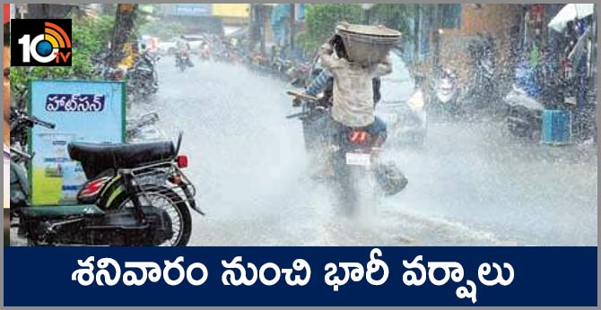 heavy rain forecast next three days in coastal andhra