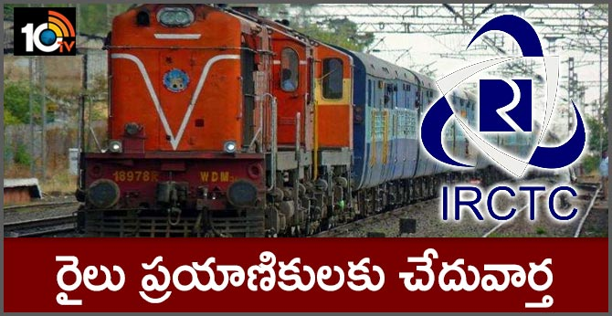 irctc to re collect service charge on train ticket bookings from september 1