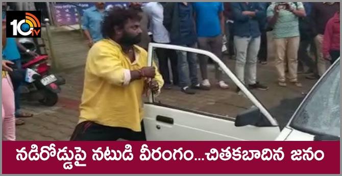 kannada actor and film maker huccha venkat nuisance in madikeri
