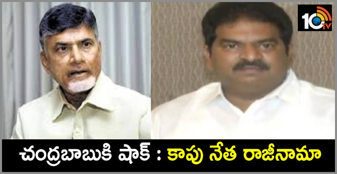 key leader resigns tdp