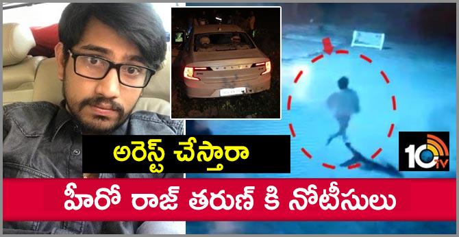 police notice for hero raj tarun