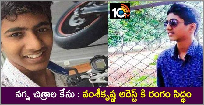 police speed up enquiry in blackmailing and molestation case