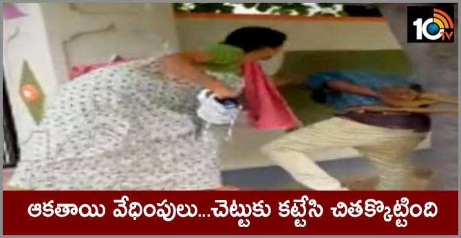 women slapped youth in nalgonda