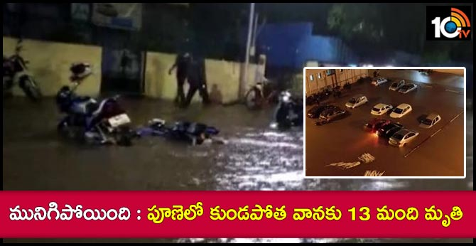 11 Killed in Pune as Heavy Rains
