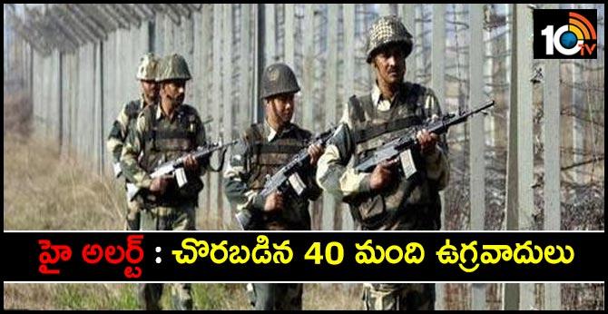 40 infiltrators entered jammu and kashmir