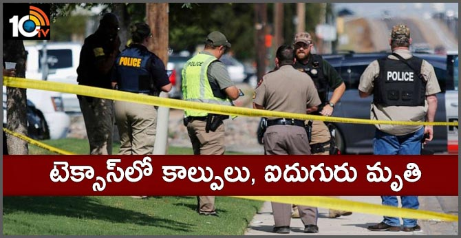 5 killed, 21 others injured in extended mass shooting in Odessa, Texas: Polices: Police