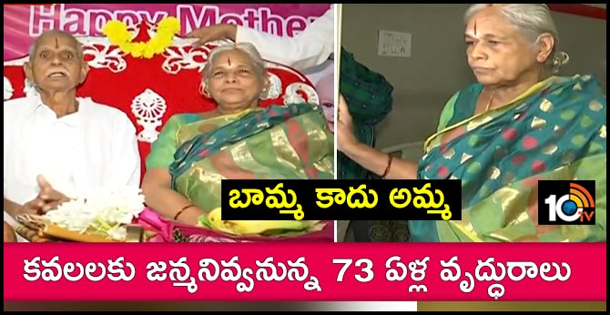 73-year-old woman pregnant