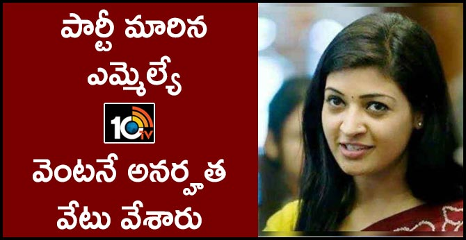 AAP's Rebel MLA Alka Lamba Disqualified From Delhi Assembly