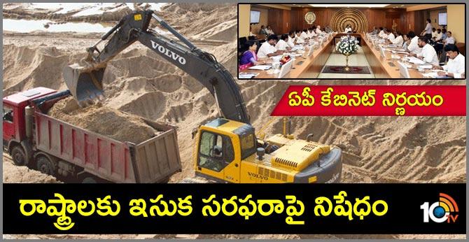 AP Cabinet Key Decision Over Sand Mafia