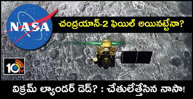 NASA Moon Orbiter Fails to Spot India's Lunar Lander: Report