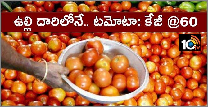 After onions, tomato prices surge up to 70% across the country