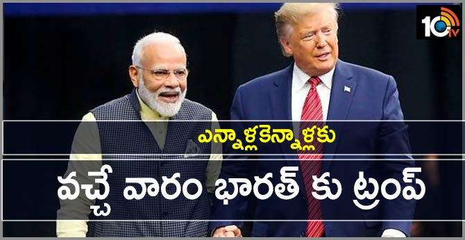 'Am I Invited': Trump Tells PM Modi He May Come for India's First NBA Match to Be Held in Mumbai