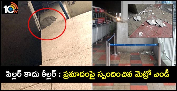 Newly Married Woman Dies Ameerpet Metro Station Wall Collapse