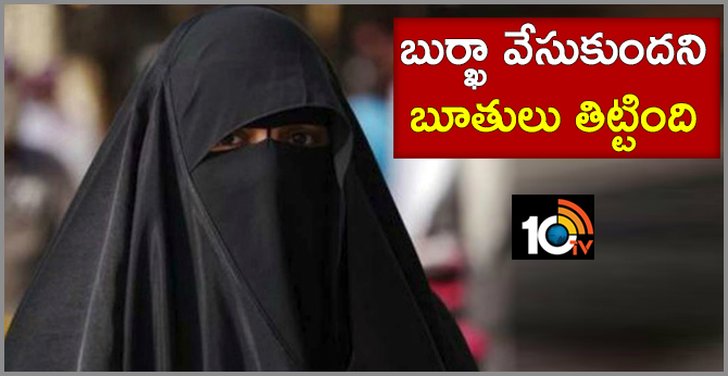 American Woman Booked After She Abuses, Assaults Burqa-clad Pune Doctor