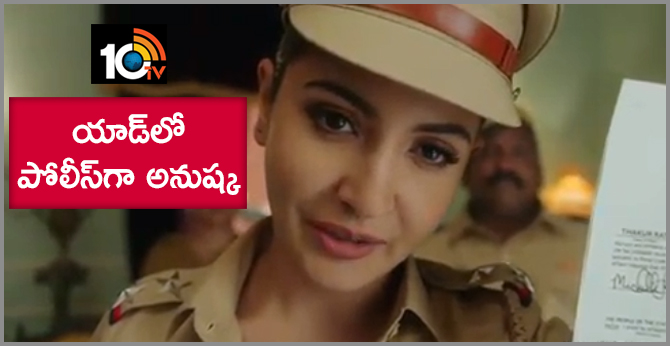 Anushka Sharma is a sassy cop in her latest TV ad after Deepika Padukone. Watch video