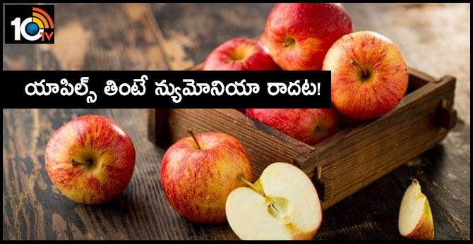 Apples Can Keep Pneumonia At Bay Says Study