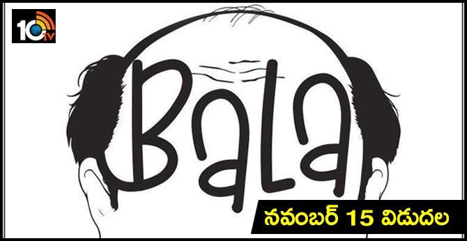Ayushmann Khurrana's Bala Release on 15th November 2019