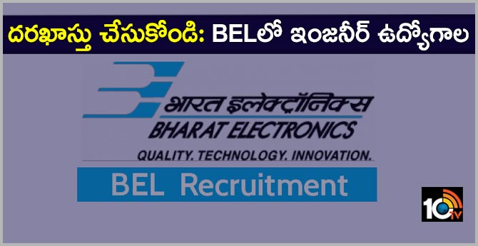 BEL Recruitment 2019: Engineer vacancies