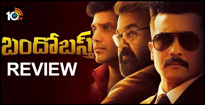 Bandobast Movie Review