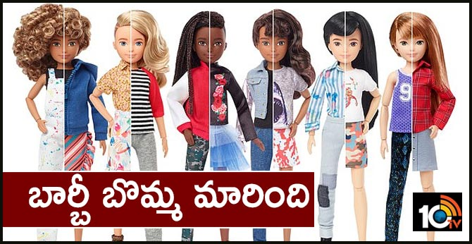 Barbie Gender Inclusive