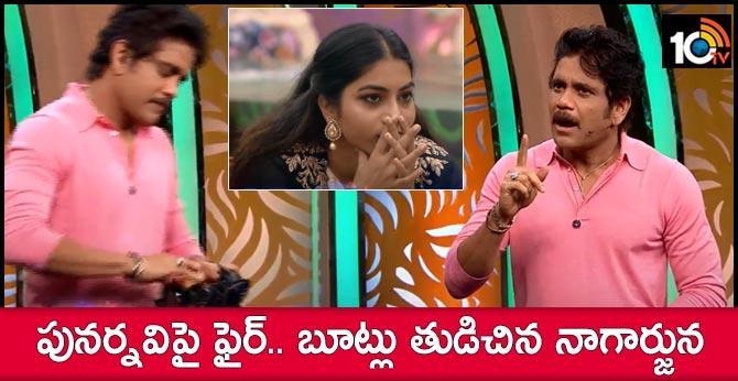 Bigg Boss Telugu Season 3 Host Nagarjuna Full serious