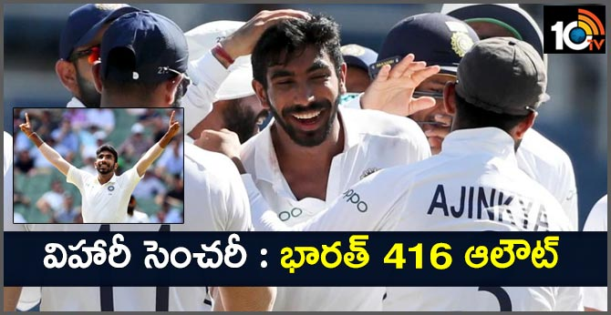 Bumrah Hatric India 416 All Out Against West Indies