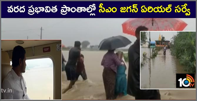 CM jagan Aerial Survey on Flood Affected Areas of Kurnool District