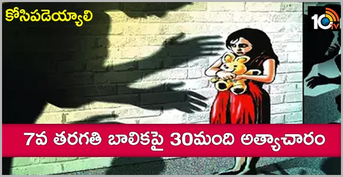 CONFESSION OF A CLASS 7 GIRL FROM KERALA REVEAL HER FATHER PUSHED HER INTO TRADE