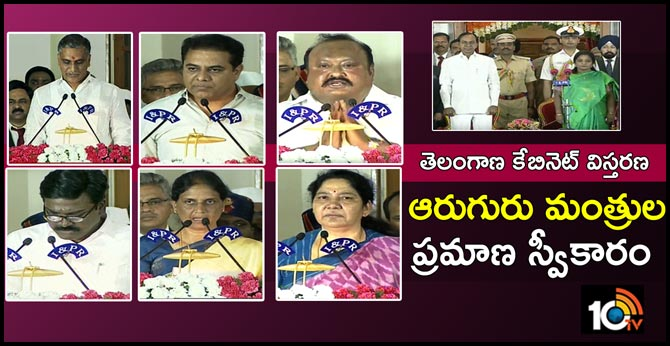 Harish Rao Takes Oath As Cabinet Minister | KCR Cabinet 2019