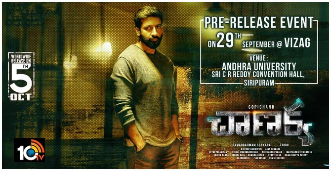Chanakya Pre-Release Event on 29th September at Vizag