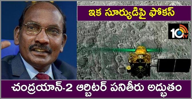 Chandrayaan-2 orbiter performing very well, has begun experiments: Isro chief K Sivan