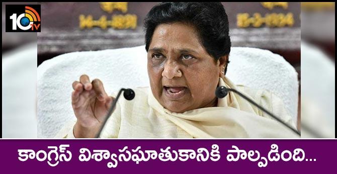 "Cheats"": Mayawati Fumes At Congress As All 6 Rajasthan MLAs Switch Sides"