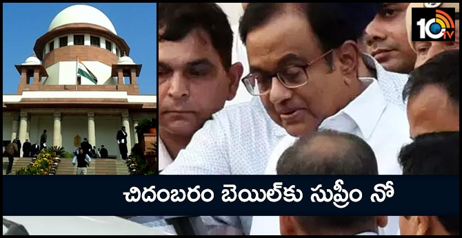 """Not Fit Case"": Top Court Rejects P Chidambaram's Pre-Arrest Bail Request"