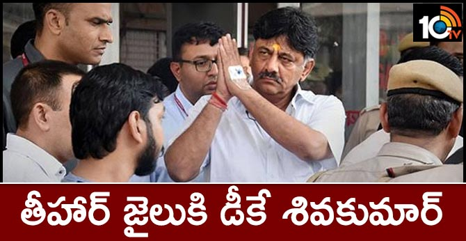 DK Shivakumar Sent To Judicial Custody, But To Be Taken To Hospital First