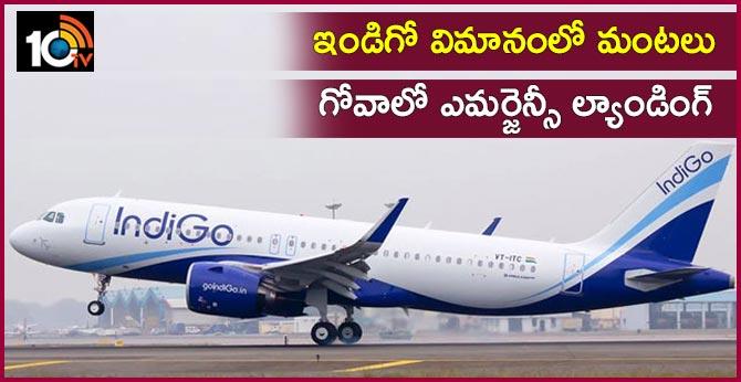 Delhi-bound IndiGo flight's engine catches fire; makes emergency landing in Goa