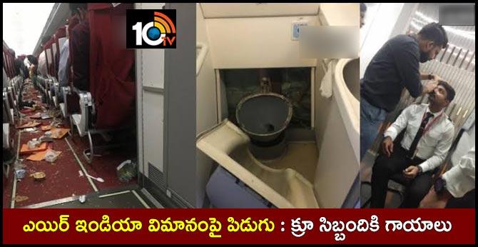 Delhi to Vijayawada Air India flight suffers damage due to thunderstorm; crew members injured
