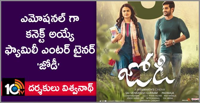Director Viswanath Confidence about Movie Success of Aadi Saikumar's Jodi
