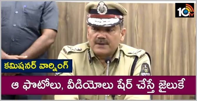 Do Not Spread Provocative Videos CP Anjani Kumar Warning
