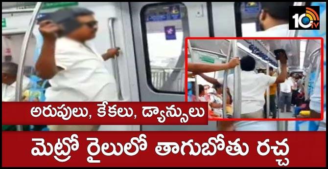 Drunk man's nuisance in Hyderabad Metro