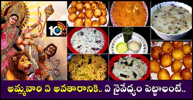 Dussehra Special: Nine types of prasadas for nine days