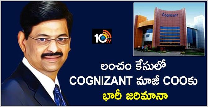 Ex-Cognizant COO Sridhar Thiruvengadam to pay $50,000 fine in bribery case