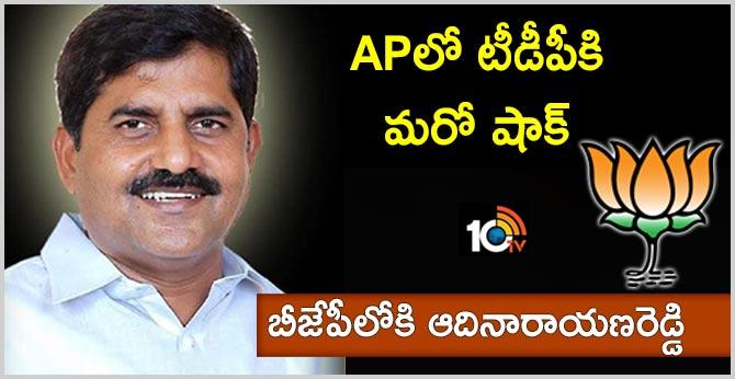 Ex Minister Adi Narayana Reddy resigns Join In BJP
