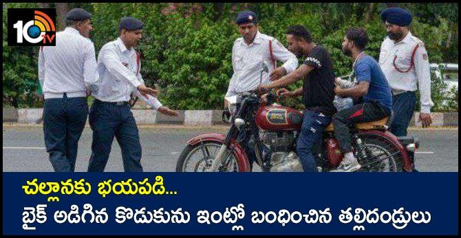 Fearing challan, parents lock up minor boy wanting to drive bike, he calls cops