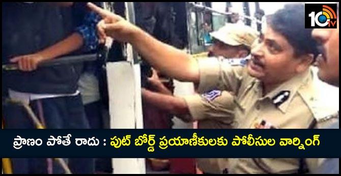 Footboard travelers on RTC buses warned by Rachakonda cops