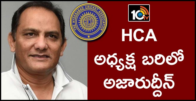 Former Cricketer Mohammad Azharuddin files his nomination for the election to the post of President in HCA