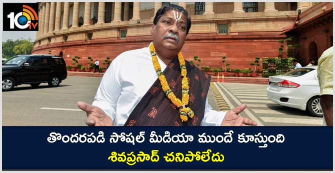 Former TDP MP, Naramalli Sivaprasad Condition Serious Only
