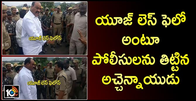 Former minister Accennayudu who slandered the SP as a useless fellow In AP
