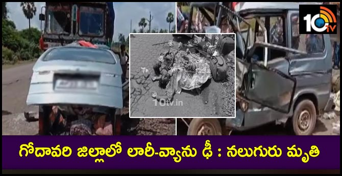 Four killed in lorry-van road accident in West Godavari district