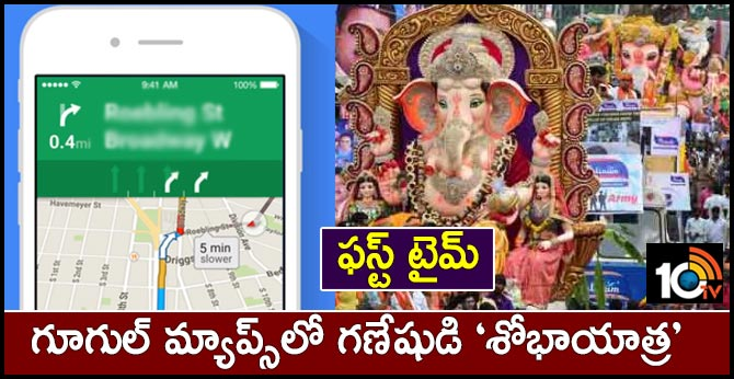Ganesha's Shobha yatra in Google Maps in Hyderabad ..